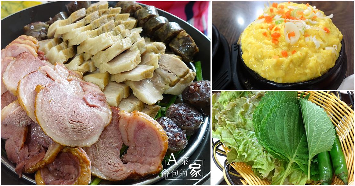 首爾弘大美食推薦-菜包肉
